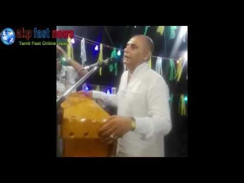 athavullah speech in muthur