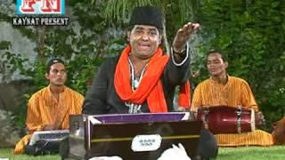 Nazar Ko Buksh Do Anis Nawab  +919825873303