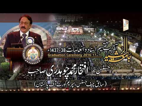 Chief Justice (r) Iftekhar Muhammad Chaudhry Sb