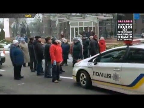 ЧП.INFO: ТОП НОВИНА. Перекриття доріг за підтримку ввімкнення опалення дібрались і до Києва