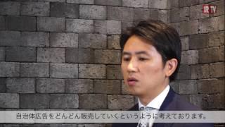 株式会社ホープ(6195) HOPE, INC. http://www.zaigenkakuho.com/ 株式...
