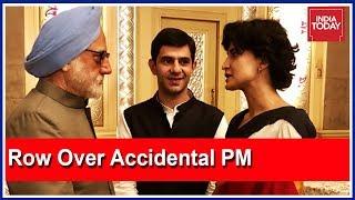 'Accidental