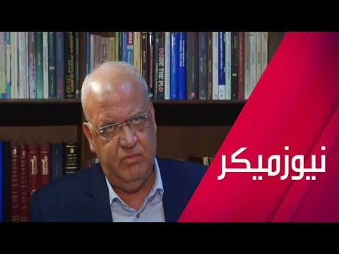 صائب عريقات يتحدث لـ RT عن تفاصيل قرار حل جميع الاتفاقيات مع إسرائيل وواشنطن  - نشر قبل 6 ساعة
