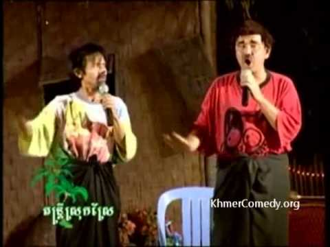 Khmer Comedy - Dontrey srokstre of KOY and KREM
