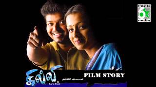 Gilli Full Movie Story Dialogue | Vijay | Trisha
