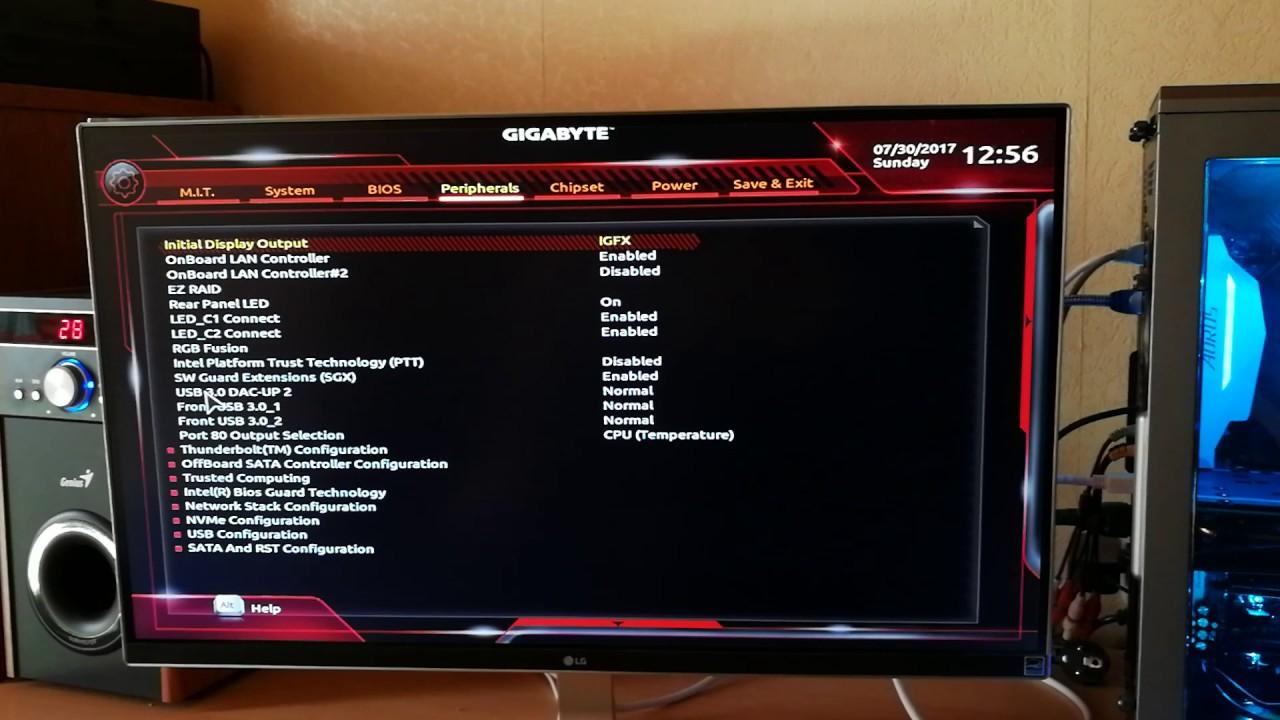 Gigabyte Aorus Z270X Gaming 9 BIOS