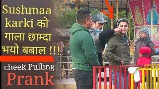 Nepali Prank-Sushmaa karki को गाला छाम्दा भयो बबाल !!! #NPM_PRANK #sushma_karki