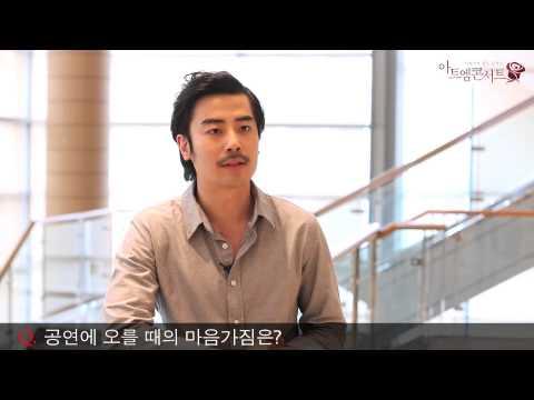 [아트엠 아티스트 인터뷰] 뮤지컬 배우 한지상