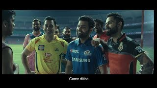 VIVOIPL: Game Banayega Name