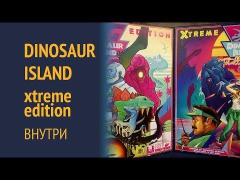 Dinosaur Island Xtreme Edition — Распаковка