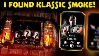 MK Mobile. Klassic Smoke Review. Cheap Reskin! My Opinion About Shirai Ryu Tower. WAY TOO DIFFICULT!