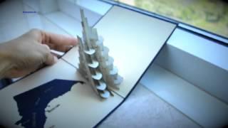 Burj Khalifa mini clip