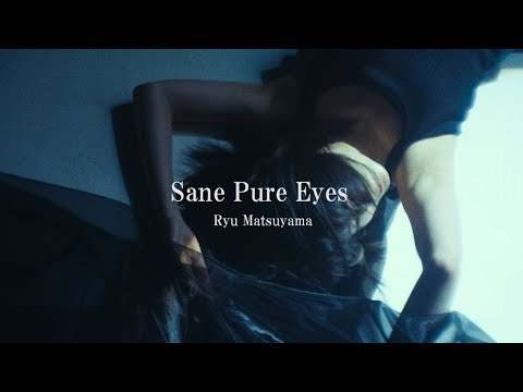 Ryu Matsuyama / Sane Pure Eyes【MV】