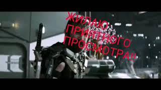 Отрывок из фильма Элизиум под крутую песню! !!!!!!!!!!!!!