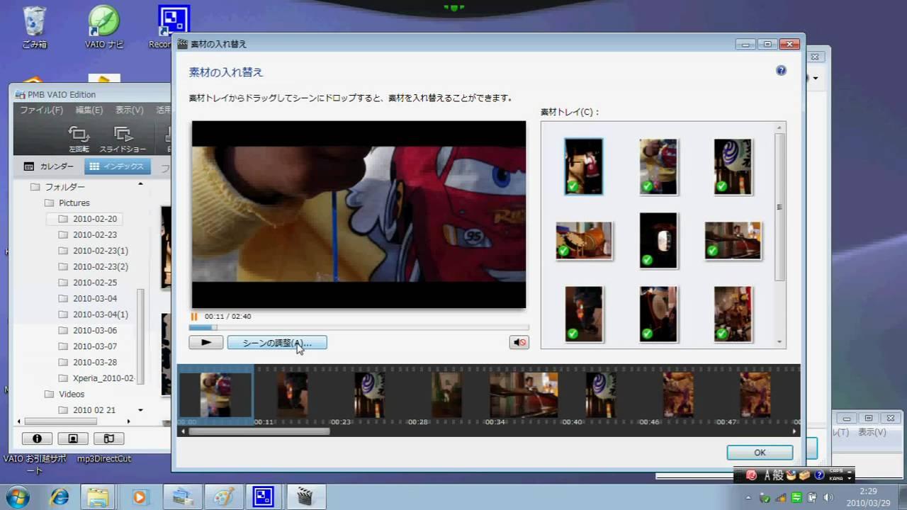 sony handycam pmb