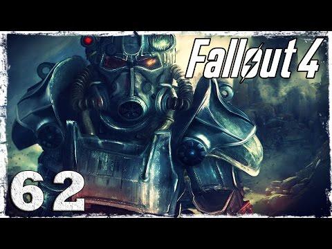 Смотреть прохождение игры Fallout 4. #62: Ферма старого Финча.