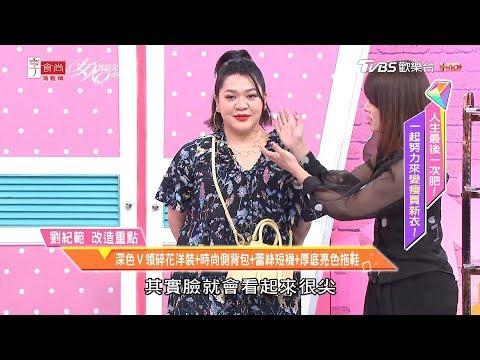 林叶亭老师示範刘纪範
