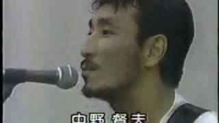 1985年 ピクニックコンサート.