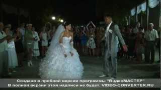 самый лучший свадебный танец 2.avi