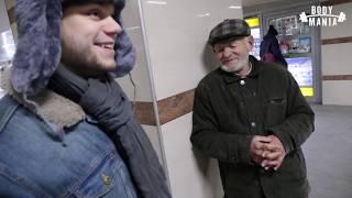 Вступился за бездомного с Abracadabra TV!