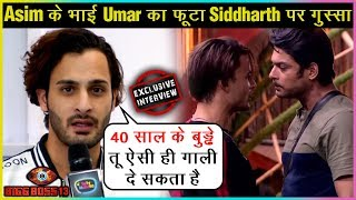 Umar Riaz SLAMS Siddharth Shukla, Paras - Mahira, WANTS Rashami As WINNER | Exclusive | Bigg Boss 13