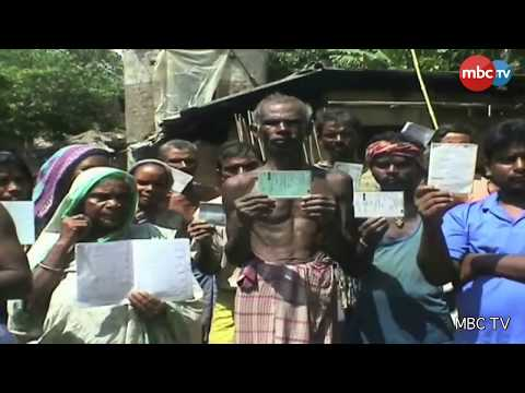 Villagers Unhappy Over Ration Card Irregularities In Balasore District