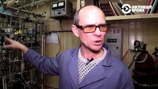 Баксанская обсерватория: 'заживо похороненные' ловцы нейтрино | НЕИЗВЕСТНАЯ РОССИЯ