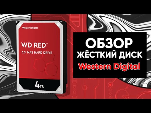 Жорсткий диск Western Digital Red Plus 4TB 5400rpm 128МB WD40EFZX 3.5 SATA III