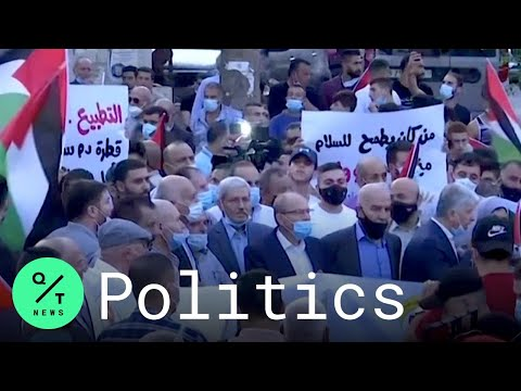 Palestinians Protest Signing Of Israel Peace Deal With UAE, Bahrain