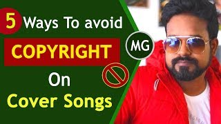 How To Avoid Copyright Problems on Cover Songs | Copyright Free Karaoke | Hindi Tutorial