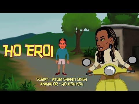 Funny animation with subtitle - BUFFALO ( Ho eroi) Manipuri