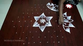 small kolams with pulli 11 to 6 dots small pulli kolam pulli kolam pongal kolam pulli simple