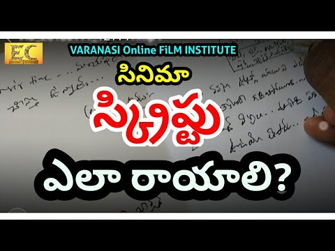 How to write Cinema Script full Details-Total pre-production |VARANASI FILM INSTITUTE|easy cinema|
