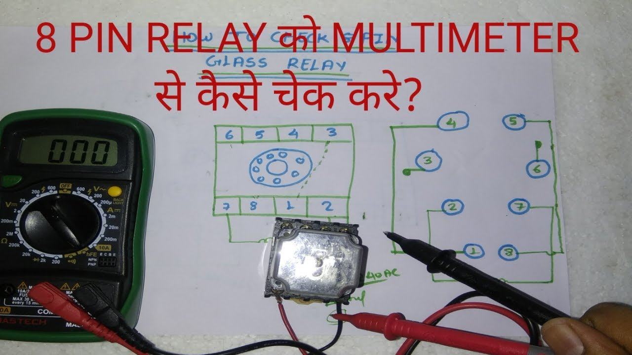 8 Pin Relay Testing With Multimeter