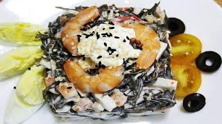 Салат из морской капусты с крабовыми палочками, креветками и яйцом. Вкусно и полезно!