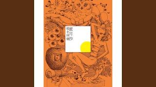 Gambar cover Marunouchi Sadistic (Electric Mole '03 / Live)