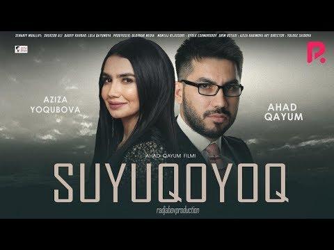 Suyuqoyoq (o'zbek Film) | Суюкоёк (узбекфильм) 2019 #UydaQoling