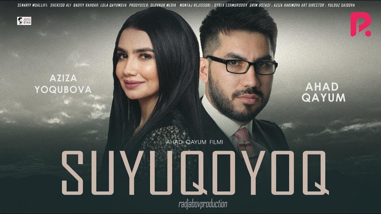 Suyuqoyoq (o'zbek film) | Суюкоёк (узбекфильм) 2019 #UydaQoling MyTub.uz