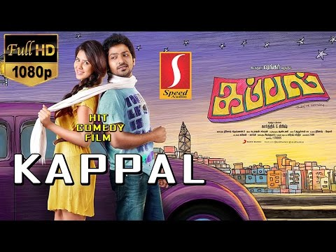 Kappal Tamil Full Movie | Tamil Full Movie...