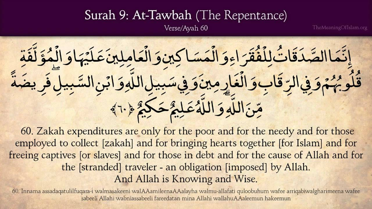Quran 9 Surat At Tawbah The Repentance Arabic And