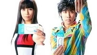 FLAT STYLE GUM POs-Ca 2008年 ↓ 大泉洋 ライオン PRO TEC CM https://w...