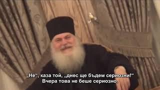 Диалог с един млад атеист, арх. Ефрем Ватопедски