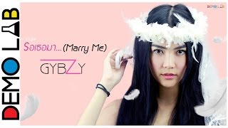 Gybzy รอเธอมา... (Marry Me) - Official MV