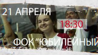 "Анонс матча ""СГАУ-Саратов"" - ""Динамо-Виктор"" 21.04.2017"