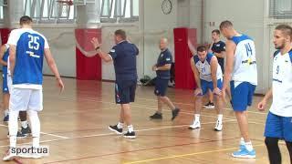 Сборная Украины по баскетболу провела открытую тренировку