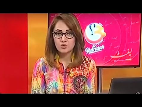 G for Gharidah 31 March 2016 - What Tactic Pakistan Should Play Post RAW Agent Arrest