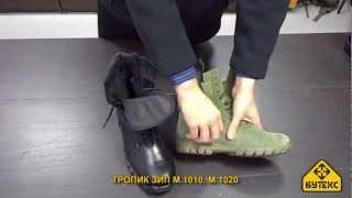 Обзор обуви Бутекс от магазина Airsoft66.ru (Часть 1)