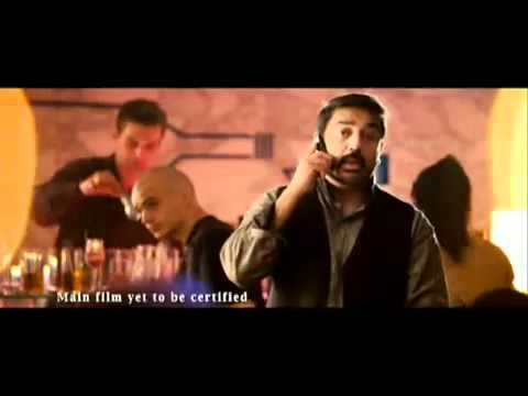 Manmadhan Ambu HD TEASER 1