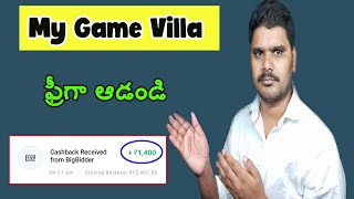 Earn 1000₹ Paytm Cash Without Investment In Telugu | 2020 Best Earning App | Telugu Tech with KMS