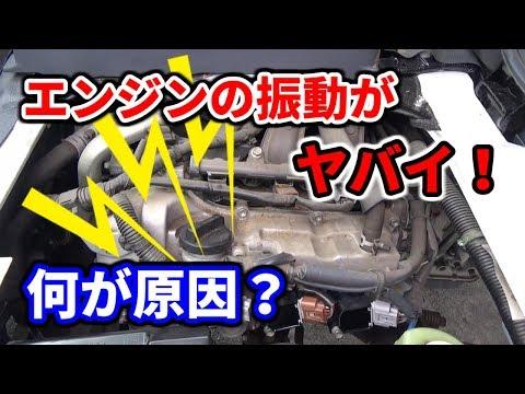 エンジン振動がヤバいぐらい大きい!原因はなに? / DAITATSU HIJET Engine Malfunction